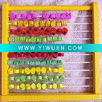 Calculating frame preschool toys puzzle